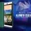 (พรีออเดอร์) เคส HTC/Desire 826-iCooya thumbnail 7