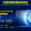 (พรีออเดอร์) ฟิล์มนิรภัย Meizu/MX5 thumbnail 17
