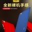 (พรีออเดอร์) เคส Huawei/P8 Max-Yius thumbnail 2