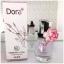 Dora+ Verbena Lifting For All Skin Types น้ำตบยกกระชับผิวหน้า ขายส่งเครื่องสำอาง ขายส่งอาหารเสริม ขายส่งสินค้ากระแสความงาม ของแท้ ปลีก-ส่ง เรทราคาส่ง ราคาตัวแทนของร้าน ทักไลน์สอบถามมานะคะ thumbnail 1