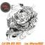[Horimouja] หนังสือลายสัก Old School หนังสือสักลายหัวกระโหลก รูปลายสักสวยๆ รูปรอยสักสวยๆ สักลายสวยๆ ภาพสักสวยๆ แบบลายสักเท่ๆ แบบรอยสักเท่ๆ ลายสักกราฟฟิก Cranium Tattoo Manuscripts Flash Art Design Outline Sketch Book (A4 SIZE) thumbnail 6