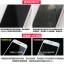 (พรีออเดอร์) ฟิล์มนิรภัย Xiaomi/Mi Max thumbnail 2