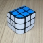 Z-Cube 3x3 Penrose Cube thumbnail 12