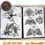 [SKULL #1] หนังสือลายสักหัวกะโหลก หนังสือสักลาย รูปลายสักสวยๆ รูปรอยสักสวยๆ สักลายสวยๆ ภาพสักสวยๆ แบบลายสักเท่ๆ แบบรอยสักเท่ๆ ลายสักกราฟฟิก Skull Tattoo Manuscripts Flash Art Design Outline Sketch Book (A4 SIZE) thumbnail 8