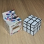 Z Cube Mirror Cube with Cloth Sticker thumbnail 2