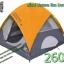 เต็นฑ์ Karana Eco Dome 3 thumbnail 1