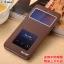 (พรีออเดอร์) เคส Xiaomi/Mi Max-Alivo thumbnail 1