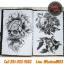 [SKULL #1] หนังสือลายสักหัวกะโหลก หนังสือสักลาย รูปลายสักสวยๆ รูปรอยสักสวยๆ สักลายสวยๆ ภาพสักสวยๆ แบบลายสักเท่ๆ แบบรอยสักเท่ๆ ลายสักกราฟฟิก Skull Tattoo Manuscripts Flash Art Design Outline Sketch Book (A4 SIZE) thumbnail 5