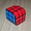 Z-Cube 3x3 Penrose Cube thumbnail 13