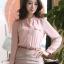 เสื้อทำงานแฟชั่นสไตล์เกาหลีสวยๆ เสื้อแขนยาวสีชมพู คอจีน กระดุมผ่าหน้า ผ้าชีฟองเนื้อผ้าบางเบาใส่สบาย