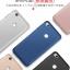 (พรีออเดอร์) เคส ZTE/Nubia Z11 Mini s-เคสแข็งสีเรียบพร้อมฟิล์มกระจก thumbnail 3