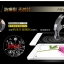 (พรีออเดอร์) ฟิล์มนิรภัย Xiaomi/Mi Max thumbnail 8