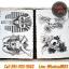 [SKULL #1] หนังสือลายสักหัวกะโหลก หนังสือสักลาย รูปลายสักสวยๆ รูปรอยสักสวยๆ สักลายสวยๆ ภาพสักสวยๆ แบบลายสักเท่ๆ แบบรอยสักเท่ๆ ลายสักกราฟฟิก Skull Tattoo Manuscripts Flash Art Design Outline Sketch Book (A4 SIZE) thumbnail 6