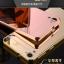 (พรีออเดอร์) เคส HTC/Desire 826-เคสอลูเคลือบเงา thumbnail 1