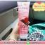 เจลขัดขี้ไคล SKB Rose Bath Exfoliating Gel ราคา 3 หลอด หลอดละ 100 บาท/6 หลอด หลอดละ 85 บาท/12 หลอด หลอดละ 75 บาท/24 หลอด หลอดละ 65 บาท thumbnail 1