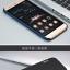 (พรีออเดอร์) เคส Huawei/G7 Plus-Yius พร้อมแหวนคล้องนิ้ว thumbnail 11