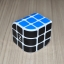 Z-Cube 3x3 Penrose Cube thumbnail 8