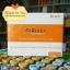 บีควอล่า BeQuaLa เซตใหญ่ - charm for you ขายส่งเครื่องสำอาง ขายส่งอาหารเสริม ขายส่งสินค้ากระแสความงาม ของแท้ ปลีก-ส่ง thumbnail 1