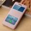 (พรีออเดอร์) เคส Xiaomi/Mi Max-Alivo thumbnail 17