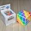 YJ Unequal 3x3 Rainbow Cube thumbnail 7