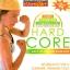 Caribbean Workout Hard Core with Shelly McDonald thumbnail 1