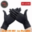 ถุงมือยางอย่างหนาสำหรับสักไซส์ M ถุงมือไนไตร100ชิ้น ถุงมือยางไนไตร Professional Nitrile Tattoo Artists Gloves (Size M - 100PCS) thumbnail 1