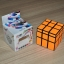 Z Cube Mirror Cube with Cloth Sticker thumbnail 23