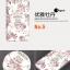 (พรีออเดอร์) เคส Huawei/P8 Max-เคสนิ่มลายการ์ตูนลายน่ารัก thumbnail 12