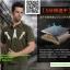 เสื้อ coolmax โปโล แทคติคอล thumbnail 16