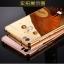 (พรีออเดอร์) เคส Xiaomi/Mi Max-เคสโลหะเคลือบเงา thumbnail 12