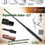 """Expandable Baton 21"""" Standard thumbnail 2"""