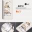 (พรีออเดอร์) เคส Huawei/P8 Max-เคสนิ่มลายการ์ตูนลายน่ารัก thumbnail 8