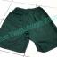 (Code 04) กางเกงขาสั้น Yonex สีเขียว แท้ (Made in Japan) thumbnail 3