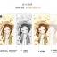 (พรีออเดอร์) เคส Xiaomi/Redmi Note3-เคสนิ่มลายการ์ตูน thumbnail 3