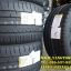 DUNLOP SP SPORT MAXX050+ SUV 255/50-19 thumbnail 1