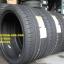 DUNLOP SP SPORT MAXX050+ SUV 255/45-20 ปี16 thumbnail 3
