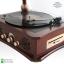 เครื่องเล่นแผ่นเสียงวินเทจ Multifunction 5in1: Rhapsody GH-280 CU Copper Brown thumbnail 9