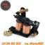 [TM8316] เครื่องสักคอย เครื่องสักคอยล์ เครื่องสักลงสี/ลงเงา เครื่องสักลายแทททู (Black Beginner 10Wrap Coils Tattoo Machine) thumbnail 5