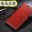 (พรีออเดอร์) เคส Oppo/A77-Flip case หนังสีเรียบ thumbnail 2
