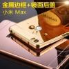 (พรีออเดอร์) เคส Xiaomi/Mi Max-เคสอลูเงา