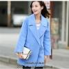 เสื้อโค้ทสีฟ้าตัวยาว ทรงสวย ดูดี สดใส สไตล์เกาหลี ราคาถูก