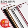 (พรีออเดอร์) เคส Xiaomi/Mi5-Pzoz