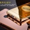 (พรีออเดอร์) เคส Huawei/P8 lite-เคสอลูเคลือบเงา