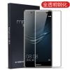 (พรีออเดอร์) ฟิล์มนิรภัย Huawei/P9 Plus-ฟิล์มขอบโค้ง 3D เต็มจอ