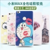 (พรีออเดอร์) เคส Xiaomi/Mi Max-เคสนิ่มลายการ์ตูน