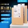(พรีออเดอร์) ฟิล์มนิรภัย Xiaomi/Mi5-Joyroom