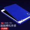 (พรีออเดอร์) เคส Vivo/Y51-Jiban