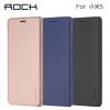 (พรีออเดอร์) เคส Xiaomi/Mi5-Rock