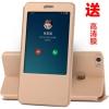 (พรีออเดอร์) เคส Xiaomi/Mi Max-L&U เคสฝาพับแบบมีช่อง