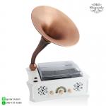 เครื่องเล่นแผ่นเสียงวินเทจ Multifunction 5in1: Rhapsody GH-280 CU Copper White
